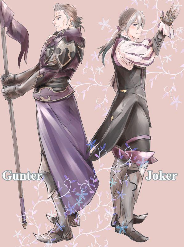 Fire Emblem Fates/If: Gunter and Jacob