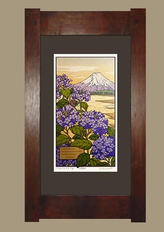 Snail and Mt. Fuji block print by Yoshiko Yamamoto of Arts and Crafts Press -- limited edition, 2014