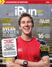 Cover photo of iRun Magazine | 2012 Issue 04  June 2012