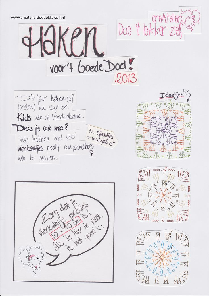 Ook dit jaar hebben we weer een Creatief Goed Doel: vierkantjes Haken om poncho's en mutsjes en sjaals van te maken voor de Kids van de Voedselbank. Help ons mee om zoveel mogelijk Kids blij te kunnen maken!