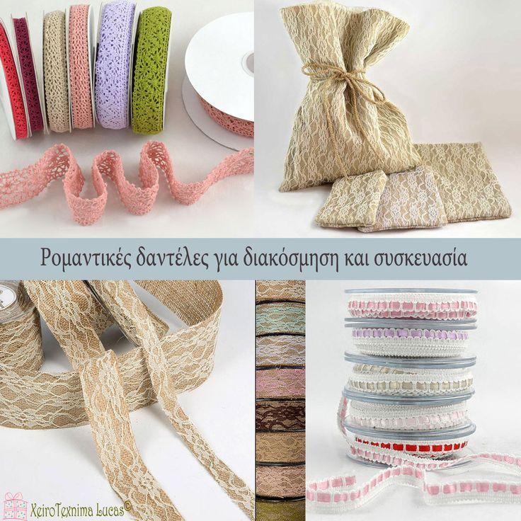 Ρομαντικές δαντέλες σε μορφή υφάσματος και κορδέλας για συσκευασία, κατασκευή μπομπονιέρας και διακόσμηση.  Fabrics and ribbons with lace for wrappin and decoration.