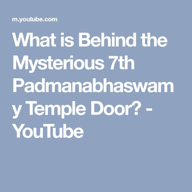 What is Behind the Mysterious 7th Padmanabhaswamy Temple Door? - YouTube