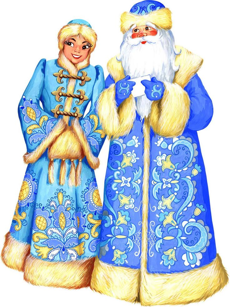 Картинки снегурочки и деда мороза на новый год, днем зимы картинки