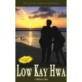 I Believe You (A Contemporary Novel) (Kindle Edition)By Low Kay Hwa