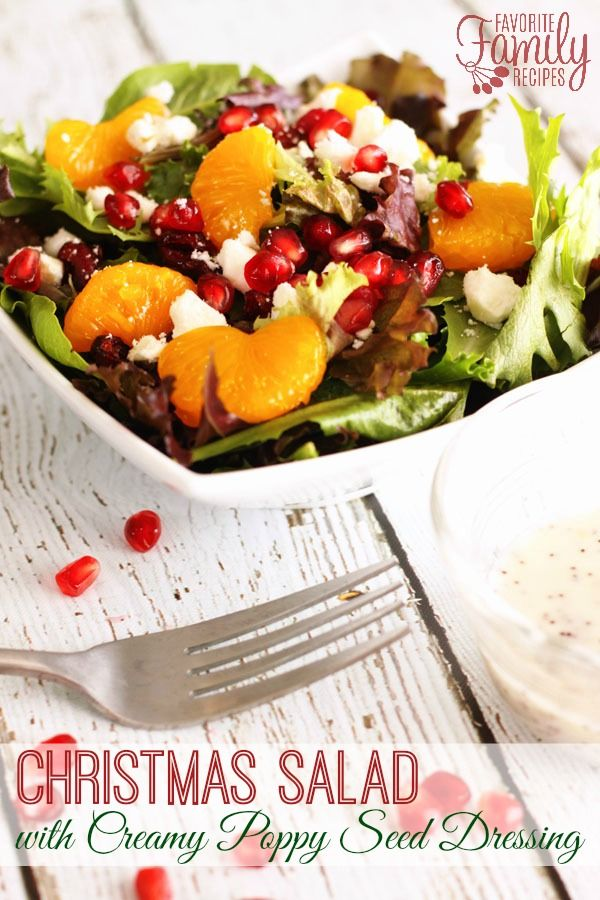 I love a good Christmas salad, especially when it is paired with a sweet, creamy poppy seed...