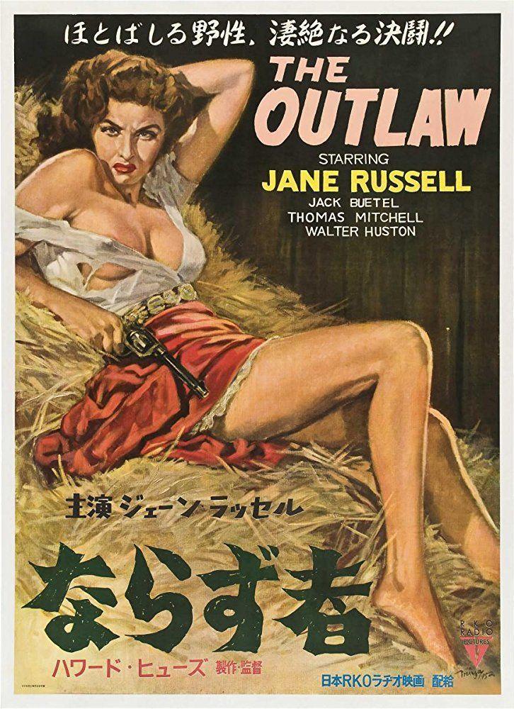 El Forajido (The Outlaw), de Howard Hughes, 1943