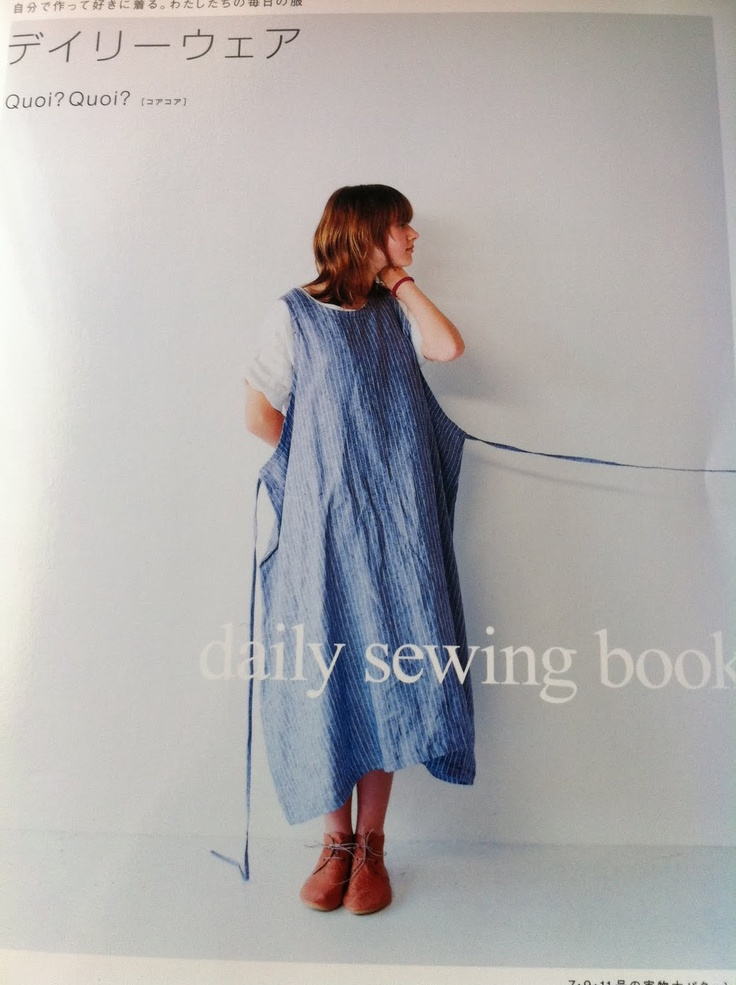 Esther and the Owl: daily sewing book