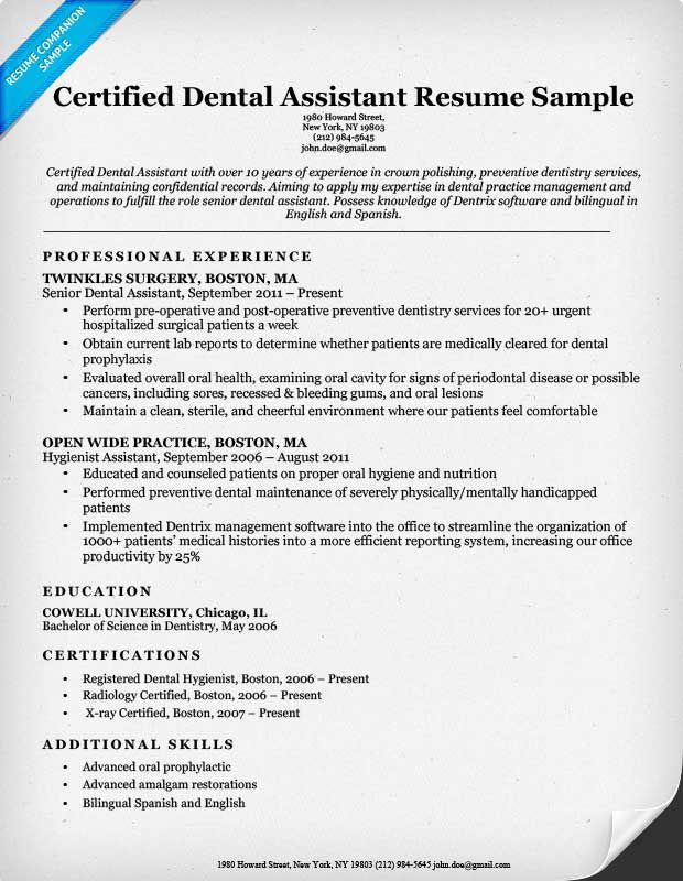 Examples Of Dental Assistant Resumes Registered Dental Assistant
