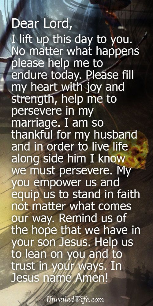 Prayer Of The Day - Persevering In Marriage. Prayers For StrengthPrayer  ScripturesBiblical ...
