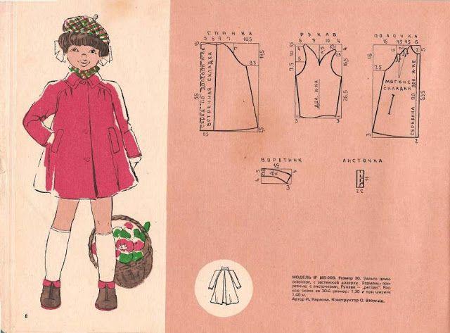 детская 82 год - alena1974gr@mail.ru 09011974 - Picasa Albums Web