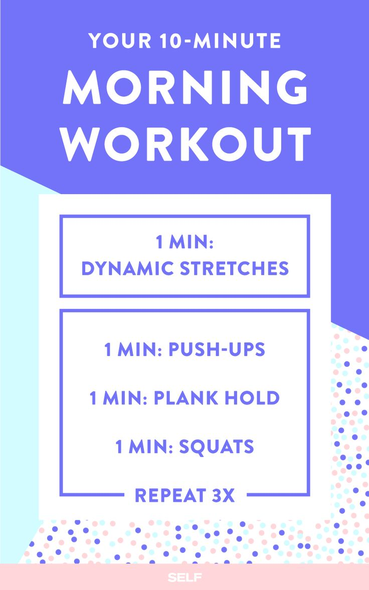 Wake up 10 minutes earlier each morning to squeeze in this quick workout before heading to school or your job!