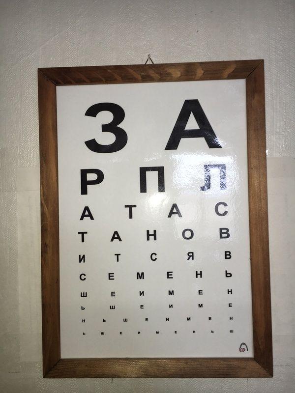 http://cs4.pikabu.ru/post_img/2016/05/19/6/1463650216124233667.jpg