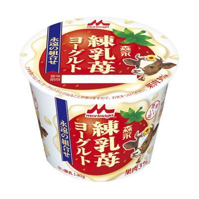 森永 練乳 <苺ヨーグルト> - 食@新製品 - 『新製品』から食の今と明日を見る!