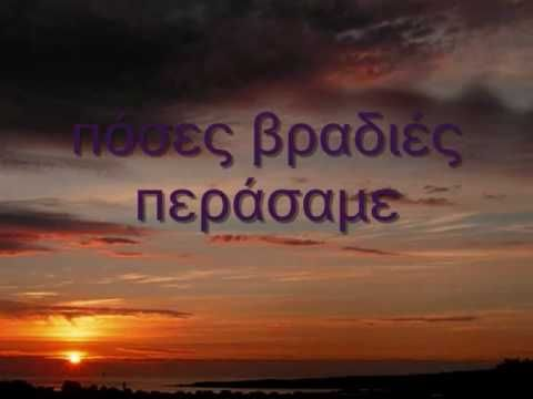 Pantelis Thalassinos - Tou Feggariou - YouTube