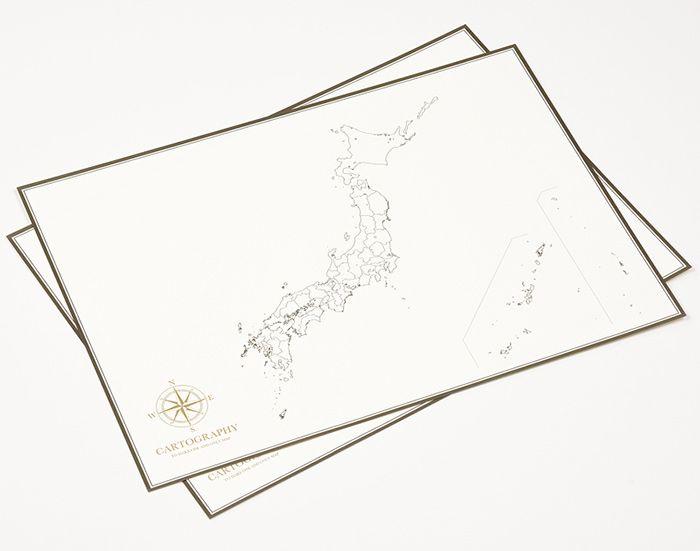 世界でたったひとつの地図をつくる「カルトグラフィー」
