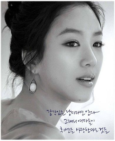 Jung Ryeo Won<3 One of my favorite actresses. Her characters kick ass! I love the way she owns each part she chooses. I don't know her personally but she gives off a charming, honest vibe and that makes her one of the most beautiful actresses I've ever seen. Strong, with a childlike honesty & openness. She seems like she would make an amazing, loyal friend and a formidable foe.