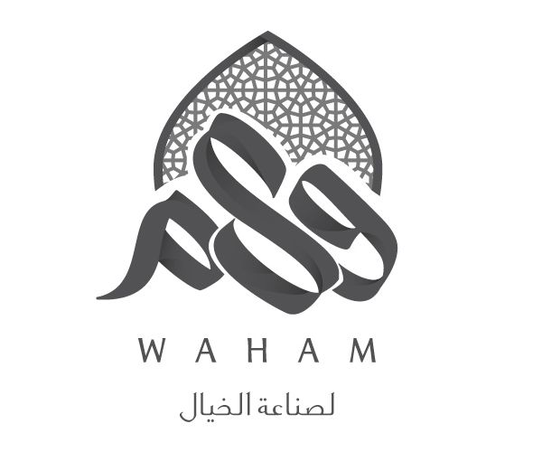 Creative best Arabic logo designs (تصميم شعار) for your company. 131  professional Islamic