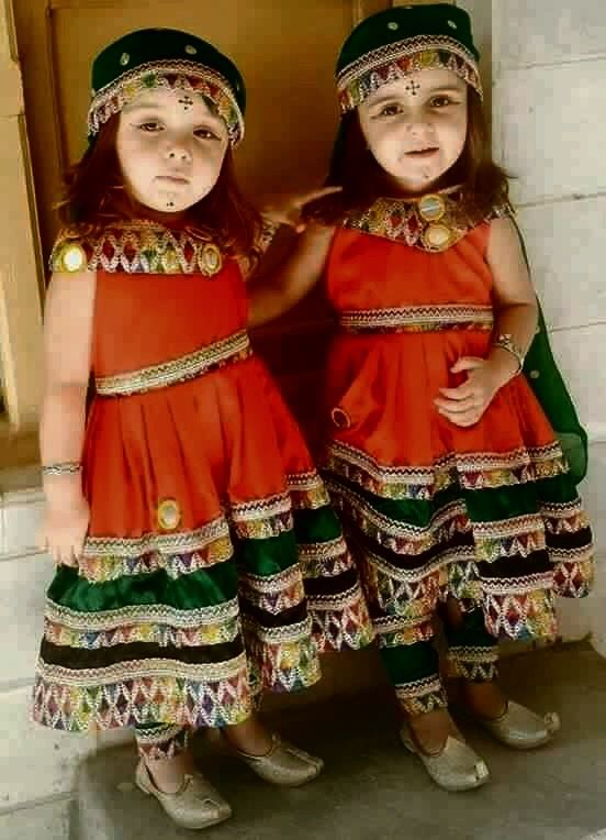 #Cute #little #afghan #girls