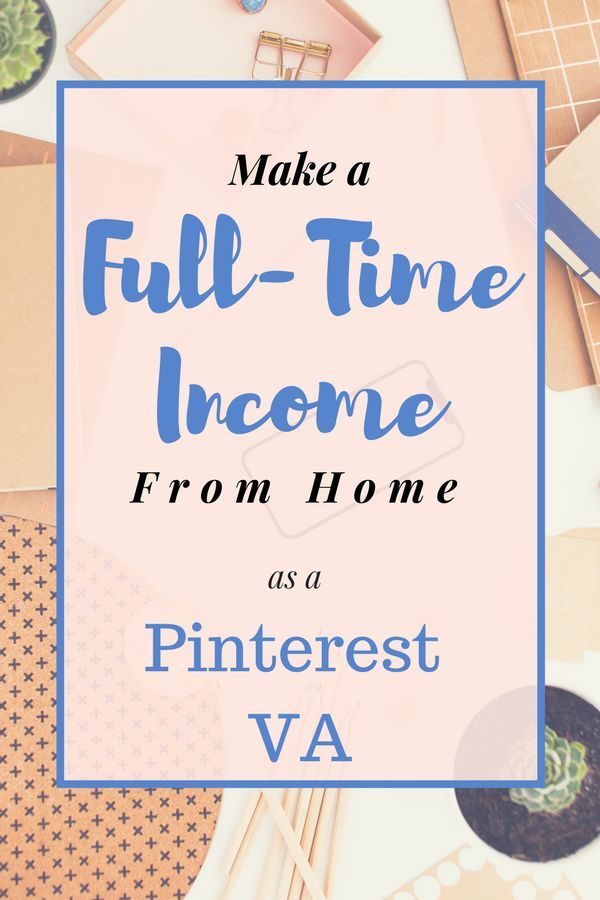 How to make a full time income from home as a Pinterest VA. Do not miss this opportunity! Pinterest is hot right now, start making money doing something you love! #wahm #sahm #va #fulltime #sidehustle #extramoney
