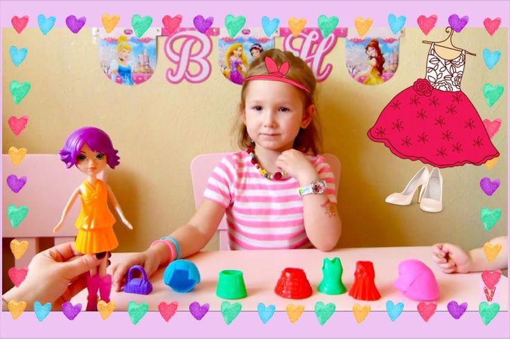Красотка Фэшн Кукла с нарядами и аксессуарами Beauty Fashion Doll with o...