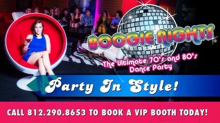 Boogie Nights💃 Lawrenceburg, Indiana