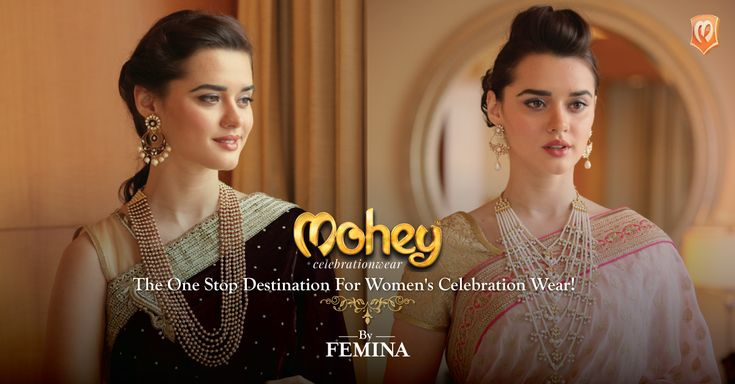 'Mohey, the one-stop destination for women's celebration wear!' - Femina. Find out more about Mohey by Manyavar as one of the leading Indian magazine Femina decodes women's ethnic wear. #CelebrationWear #MoheyOnline