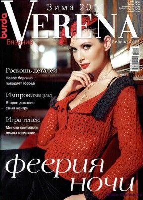 No4 2011 | Verena