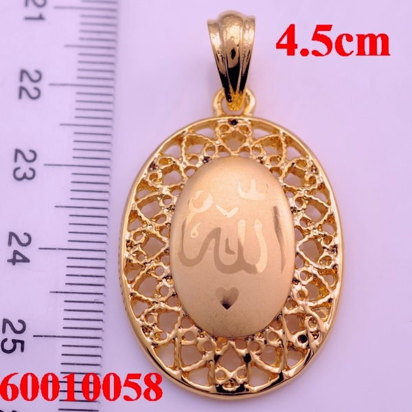 Golden Mark Jewelry, Middle East jewelry,Oval Allah Jewelry Pendant,Factory Price,Arabic Jewelry,Wholesale Price