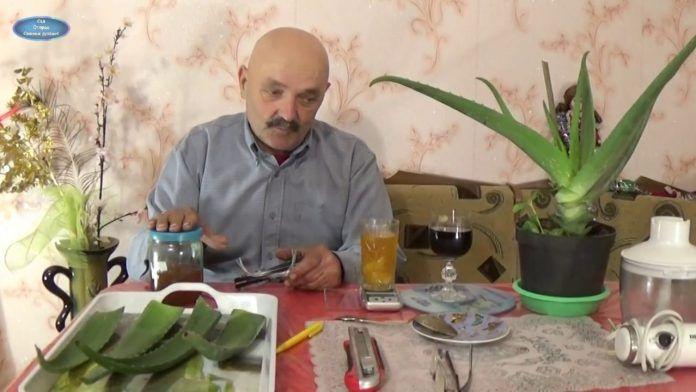 Рецепт бразильского монаха поможет в борьбе с раком и улучшит иммунитет! | WebVinegret