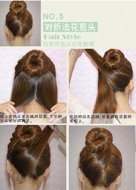 If you have thick hair, there's a trick to keep it from getting weighed down. | 25 Tips And Tricks To Get The Perfect Bun