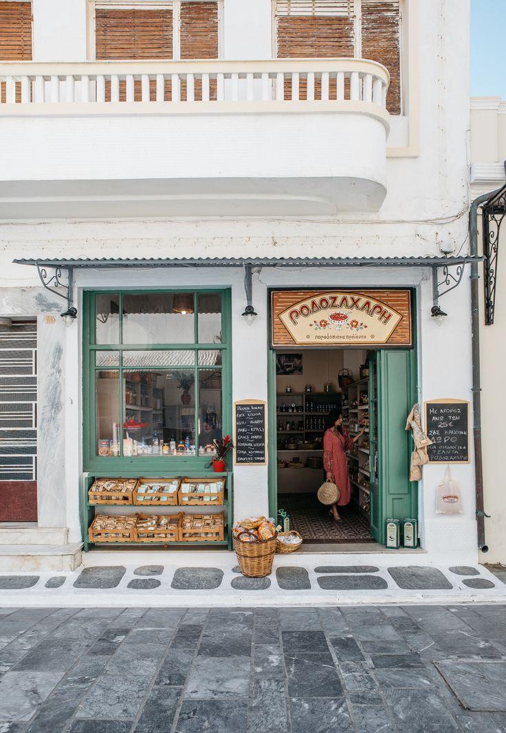 Greece / Renee Kemps
