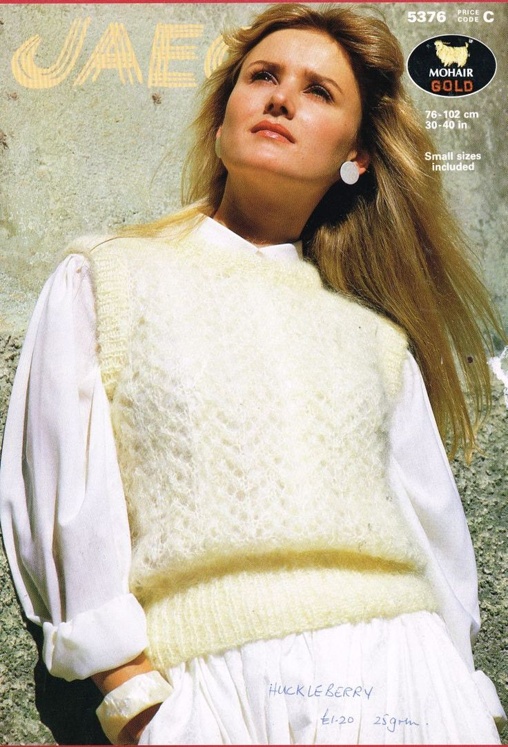 165 best facebook group images on pinterest group facebook and jaeger 5376 tank top mohair vintage knitting pattern listing in the sweaters clothespatternsknitting crochetcrafts handmade sewing category on bankloansurffo Images