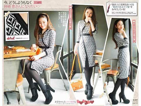 Baju Fashion Trendy Sweet Dress  Kode Barang: TA3HR9068 Harga Normal: Rp 170.000,- (PROMO: Beli 1-2Baju Disc.10%, Beli 3Baju/Lebih Disc.15%, and Untuk Reseller Disc. 20%)  PROMO BERLAKU: Tanggal 15 - 20 Desember 2014  Warna yang Tersedia: HITAM  HARGA PROMO/HARGA YANG BERLAKU: Discount 10%= @Rp. 153.000,- (Beli 1-2 Baju) Discount 15-20%= @Rp. 144.500,- (Beli 3 Baju atau Lebih) FREE/Gratis OngKir Se-JABODETABEK Ada Garansi Rusak/Barang Bisa Retur   http://www.indofazion.com