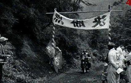 第2回富士登山レース(1954) 昭和ロードレースの歴史①ー名古屋TT・富士登山レース