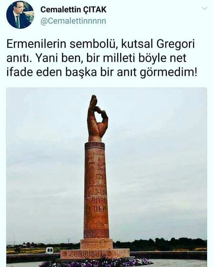 Ermenilerin Sembolü Gregori Anıtı #15Temmuz #gezi #geziparkı #adliye #İngiliz #Sözcü #Meclis #Miletvekili #TBMM #İsmetİnönü #Atatürk #Cumhuriyet #KemalKılıçdaroğlu #RecepTayyipErdoğan #türkiye #istanbul #ankara #izmir #kayıboyu #laiklik #asker #sondakika #mhp #antalya #polis #jöh #pöh #dirilişertuğrul #tsk #Kitap #OdaTv #chp #KurtuluşSavaşı #şiir #tarih #bayrak #vatan #devlet #islam #gündem #türk #ata #Pakistan #Adalet #turan #kemalist #Azerbaycan #Öğretmen #Musul #Kerkük #israil