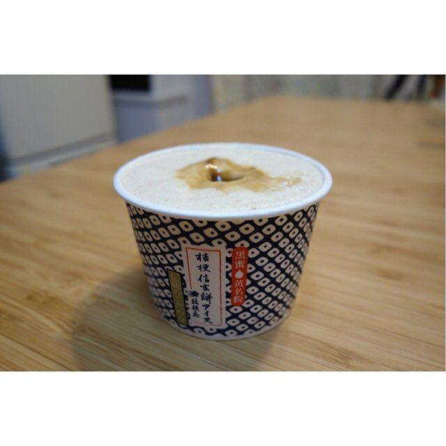 桔梗信玄餅アイスうめー() #meallog #food #foodporn #tw