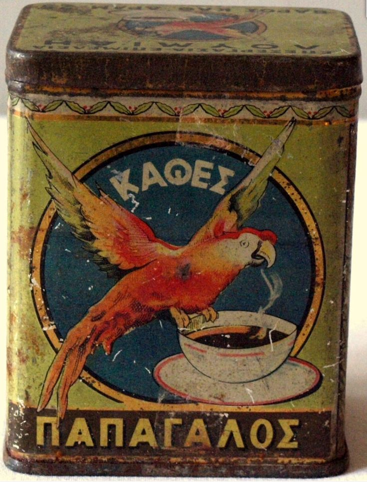 Kaqee Coffee