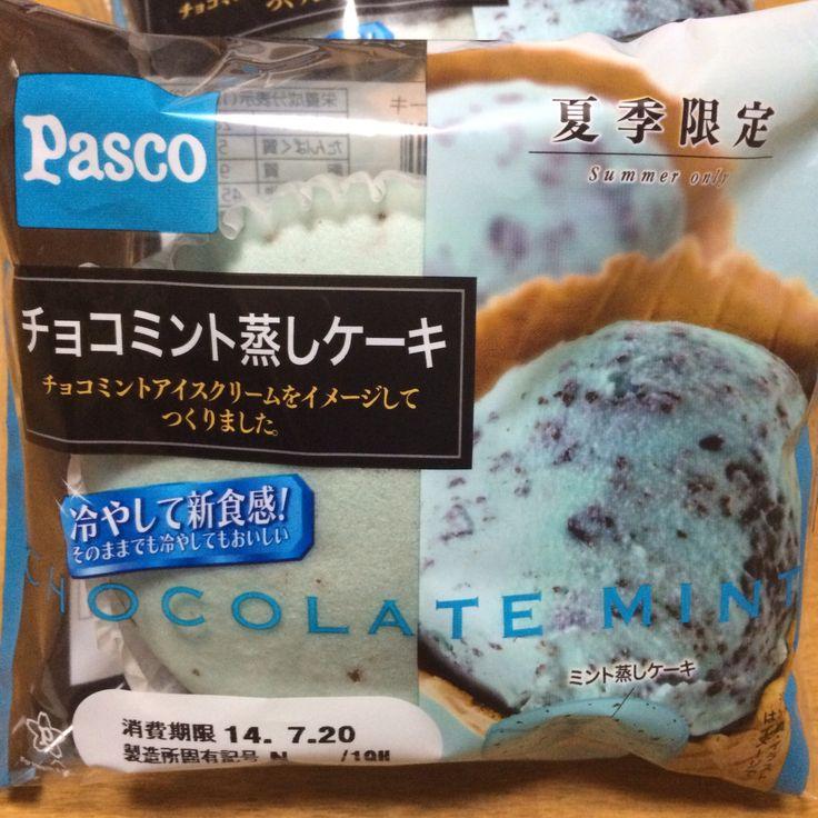 "Pasco ""Choco mint steamed cake"""