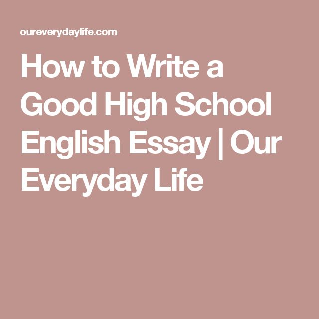 how to write a really good english essay