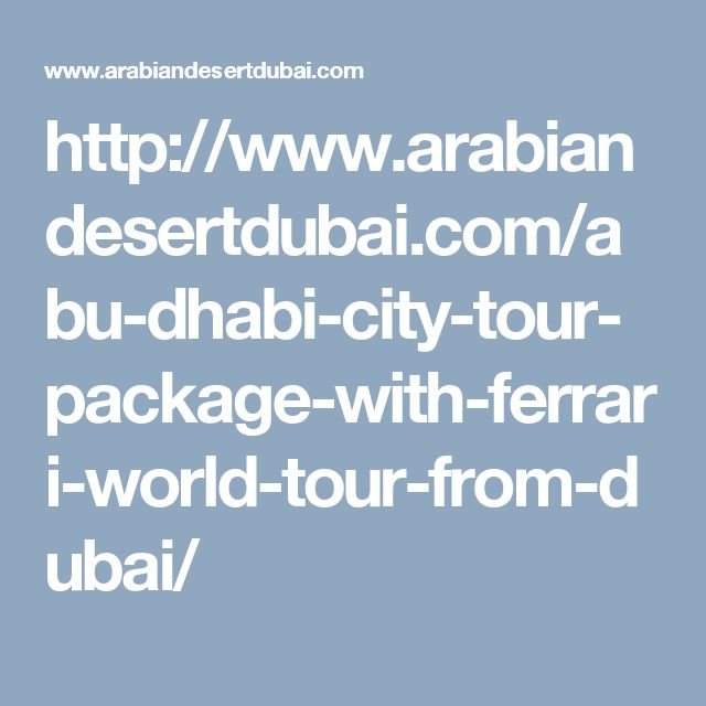 http://www.arabiandesertdubai.com/abu-dhabi-city-tour-package-with-ferrari-world-tour-from-dubai/