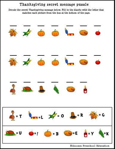 Thanksgiving Hidden Message Puzzle and Thanksgiving Song for Children!