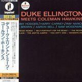 Duke Ellington Meets Coleman Hawkins [Bonus Track] [CD], 08379405