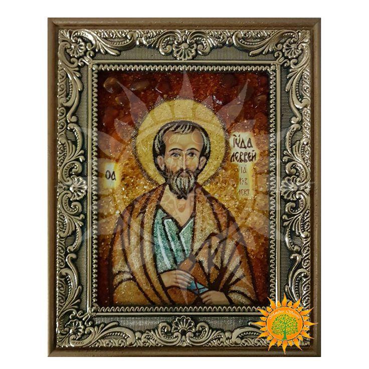 Икона из янтаря Апостол Иуда Леввей рассказывает историю жизни одного из учеников Иисуса Христа. Почитается в Православной церкви 19 июня.
