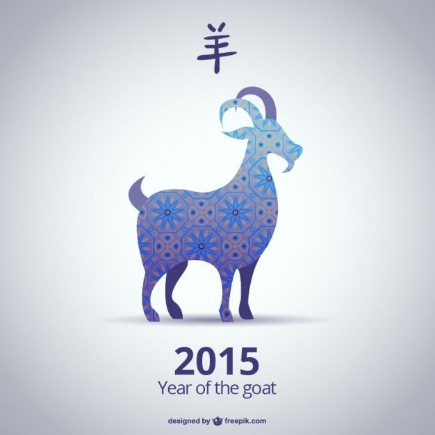 2015 Year of the Goat. My Year! :)