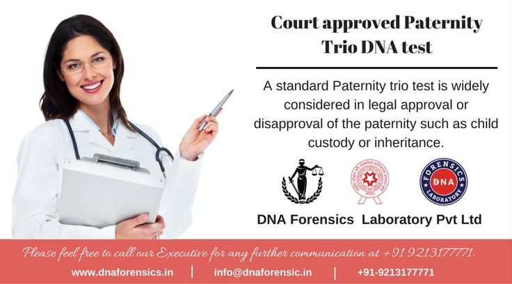Court approved Paternity Trio DNA test
