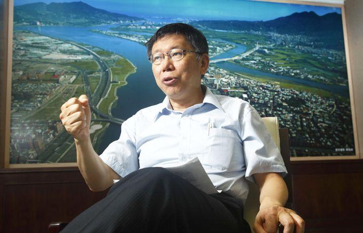 柯P:這傢伙怎麼這麼沒有良心?「一個趙藤雄 造成台灣多大傷害?」 - 財訊-台灣股市投資最具權威的財經雜誌