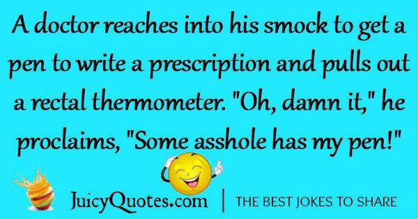 Funny Office Joke - 4