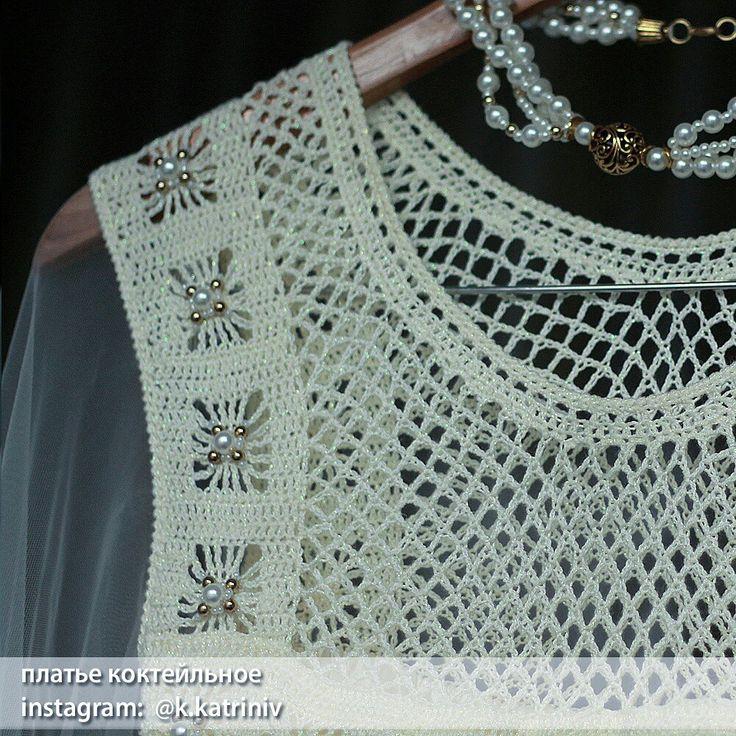 Платье коктейльное вязаное крючком.