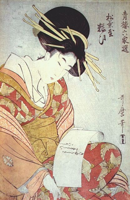 Utamaro | by Cecília Murgel Drawings