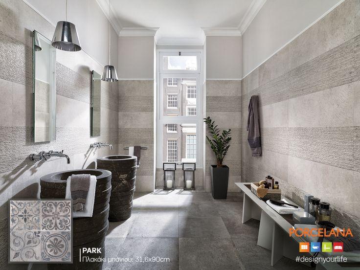 Ακολουθήστε τις τάσεις του σύγχρονου #design επιλέγοντας #minimal αισθητική σε γκρι αποχρώσεις & μπάνιο #Park! #Designyourlife @ Porcelana stores! www.porcelana.gr